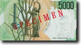 5000 Italiaanse lire-biljet